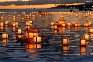 lanterns_hawaii